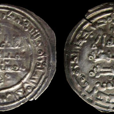 ʿAbd al-Raḥmān V o Abderramán V