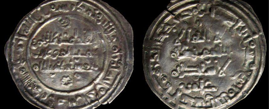 'Abd al-Rahman V o Abderramán V