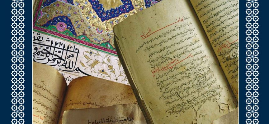 Historia de Al-Ándalus según las crónicas medievales. Volumen XIV. Tomo 1: Los amiríes. El califato de Hisham II (976-992) – Libro