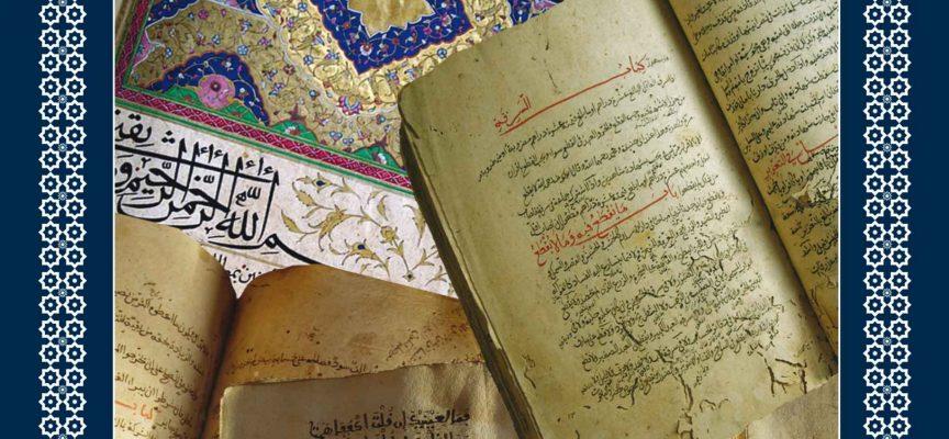 Historia de Al-Ándalus según las crónicas medievales. Volumen XIV. Tomo 2: Los amiríes. El califato de Hisham II (992-1009) – Libro